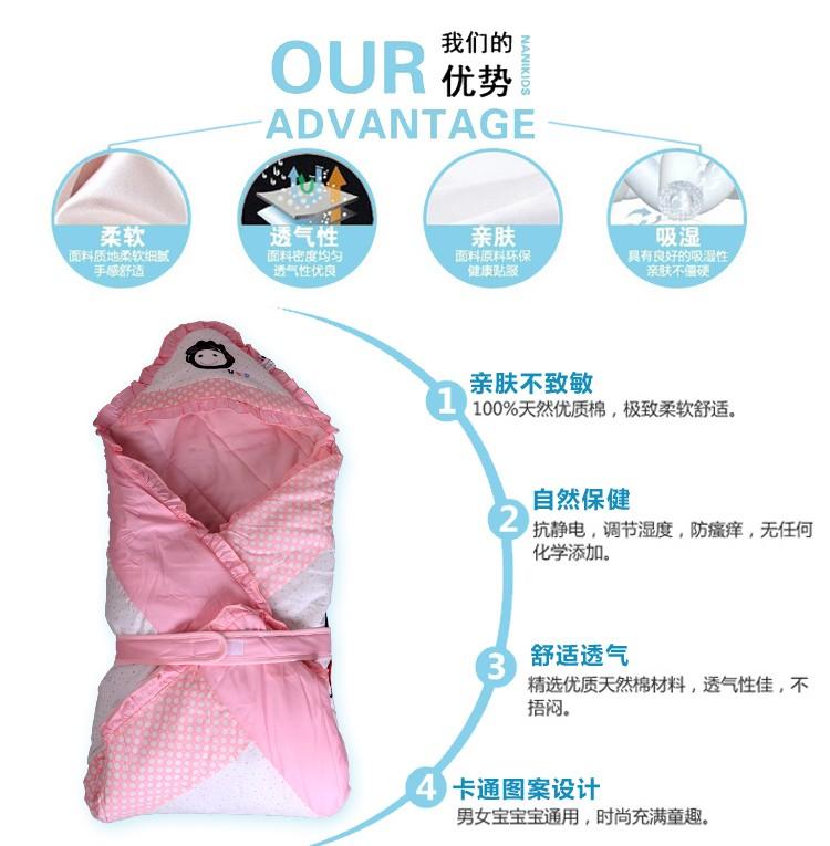 婴比迪婴儿带内胆抱被纯棉包被抱毯新生儿宝宝空调被秋图片十三