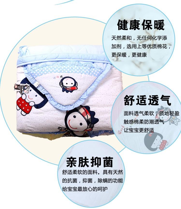 婴比迪婴儿带内胆抱被纯棉包被抱毯新生儿宝宝空调被秋图片十四
