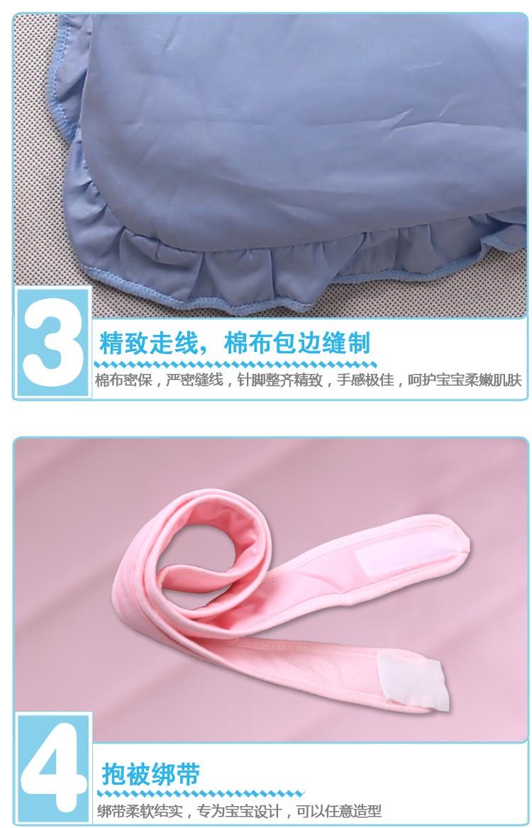 婴比迪婴儿带内胆抱被纯棉包被抱毯新生儿宝宝空调被秋图片二十一