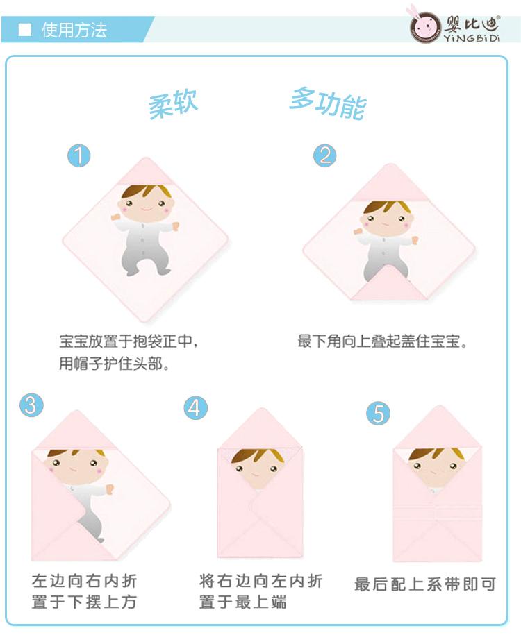 婴比迪婴儿带内胆抱被纯棉包被抱毯新生儿宝宝空调被秋图片二十四