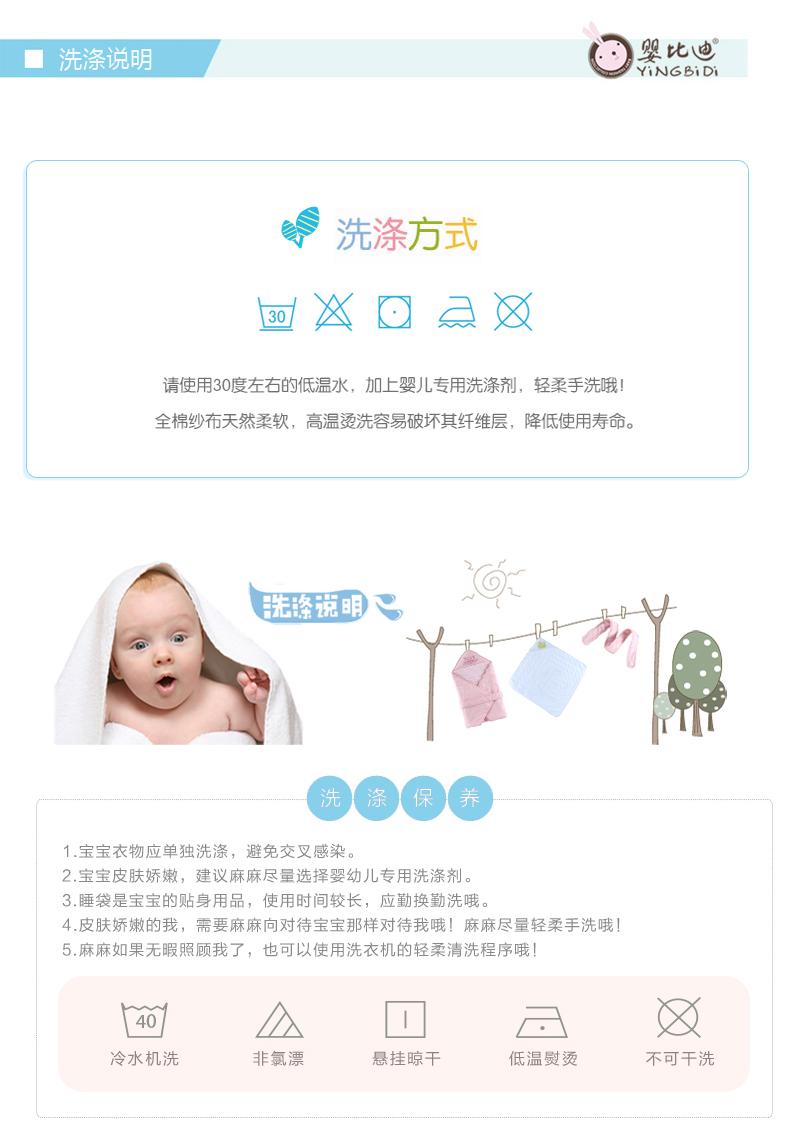 婴比迪婴儿带内胆抱被纯棉包被抱毯新生儿宝宝空调被秋图片二十五