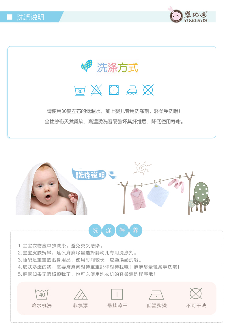 婴比迪婴儿带内胆抱被纯棉包被抱毯新生儿宝宝空调被秋图片二十六