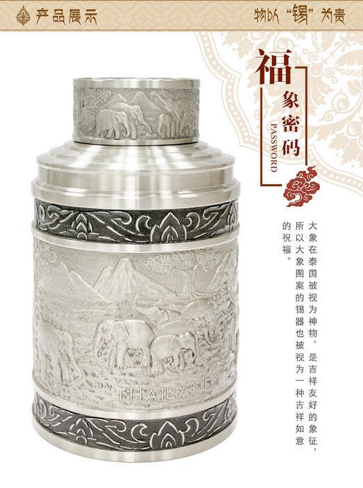 【泰国进口】锡金壶 茶叶罐图片三