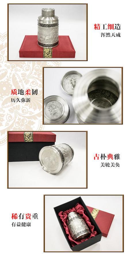 【泰国进口】锡金壶 茶叶罐图片四