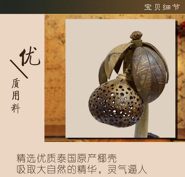 【泰国进口】纯手工 椰子壳灯图片三