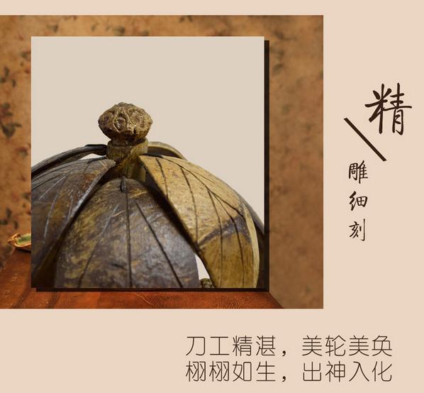 【泰国进口】纯手工 椰子壳灯图片四