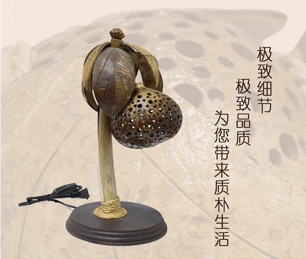 【泰国进口】纯手工 椰子壳灯图片六