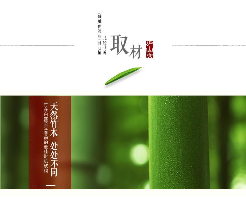 庐山恋竹纤维四件套床上用品秋冬图片四