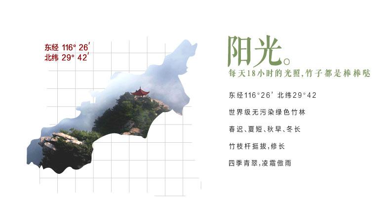 庐山恋竹纤维四件套床上用品秋冬图片五