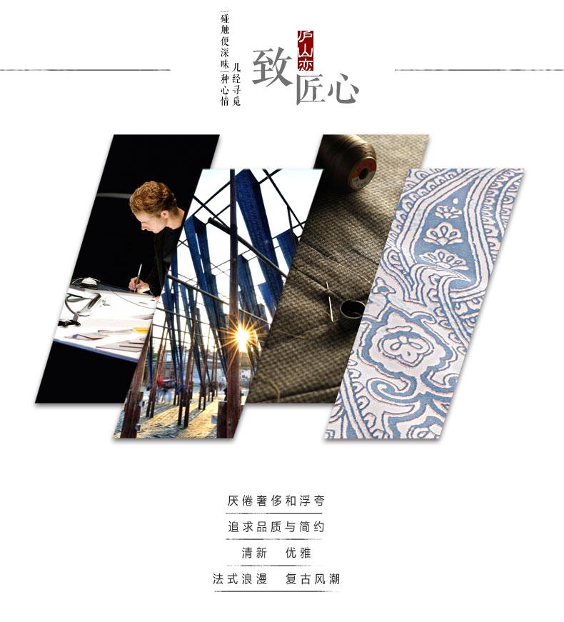 庐山恋竹纤维四件套床上用品秋冬图片三
