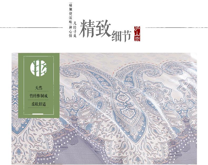 庐山恋竹纤维四件套床上用品秋冬图片八