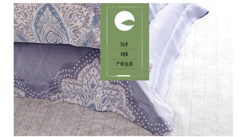 庐山恋竹纤维四件套床上用品秋冬图片九