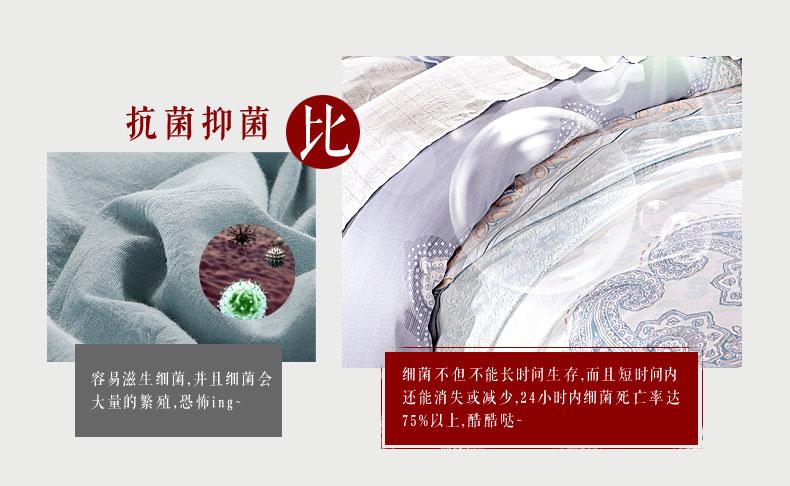 庐山恋竹纤维四件套床上用品秋冬图片十三