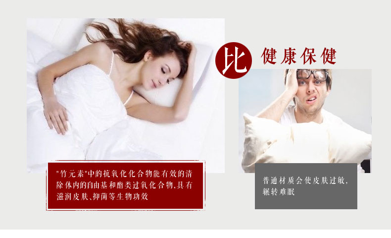 庐山恋竹纤维四件套床上用品秋冬图片十四