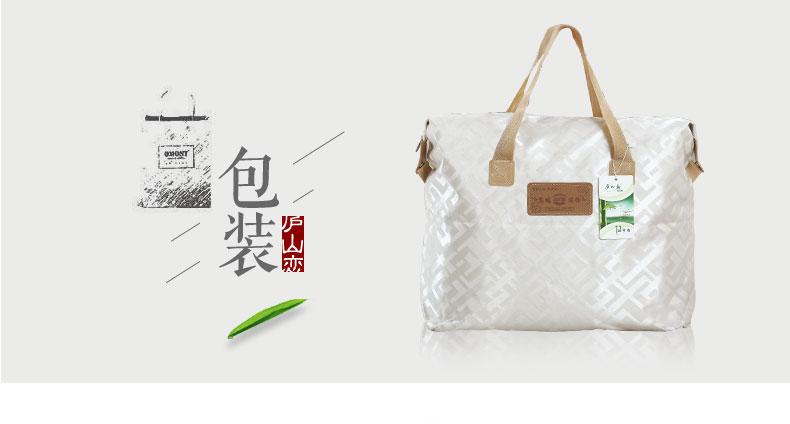庐山恋竹纤维四件套床上用品秋冬图片十七