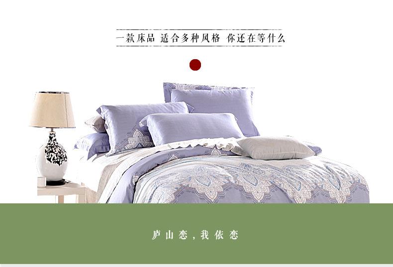 庐山恋竹纤维四件套床上用品秋冬图片十六