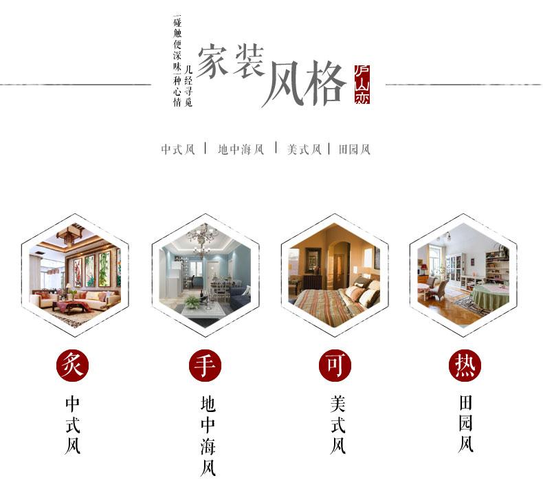 庐山恋竹纤维四件套床上用品秋冬图片十五