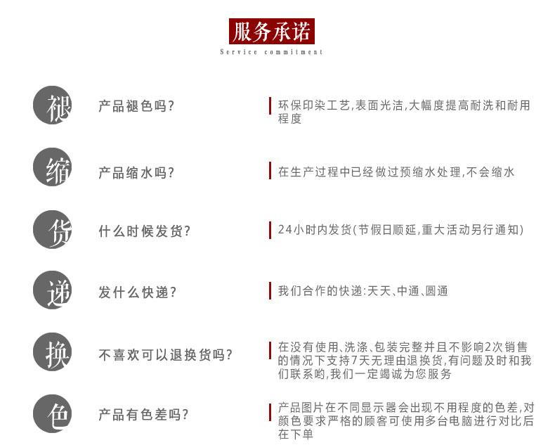 庐山恋竹纤维四件套床上用品秋冬图片十九