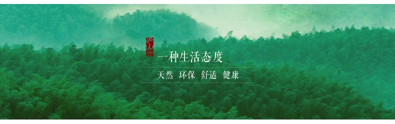 庐山恋竹纤维四件套床上用品秋冬图片二十