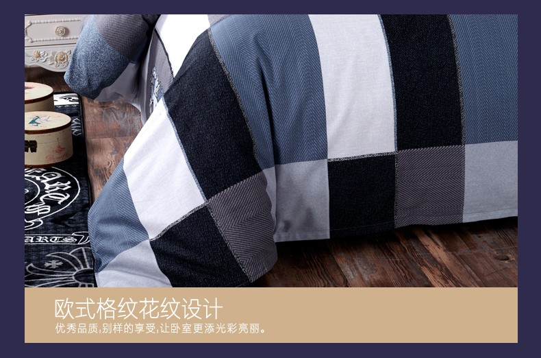 庐山恋磨毛四件套保暖图片十二