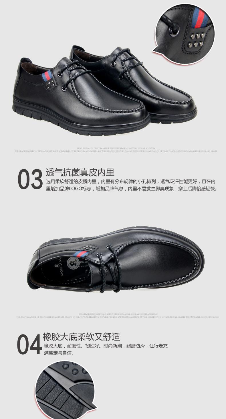 Montagut/梦特娇男鞋2015冬季新款男士商图片七