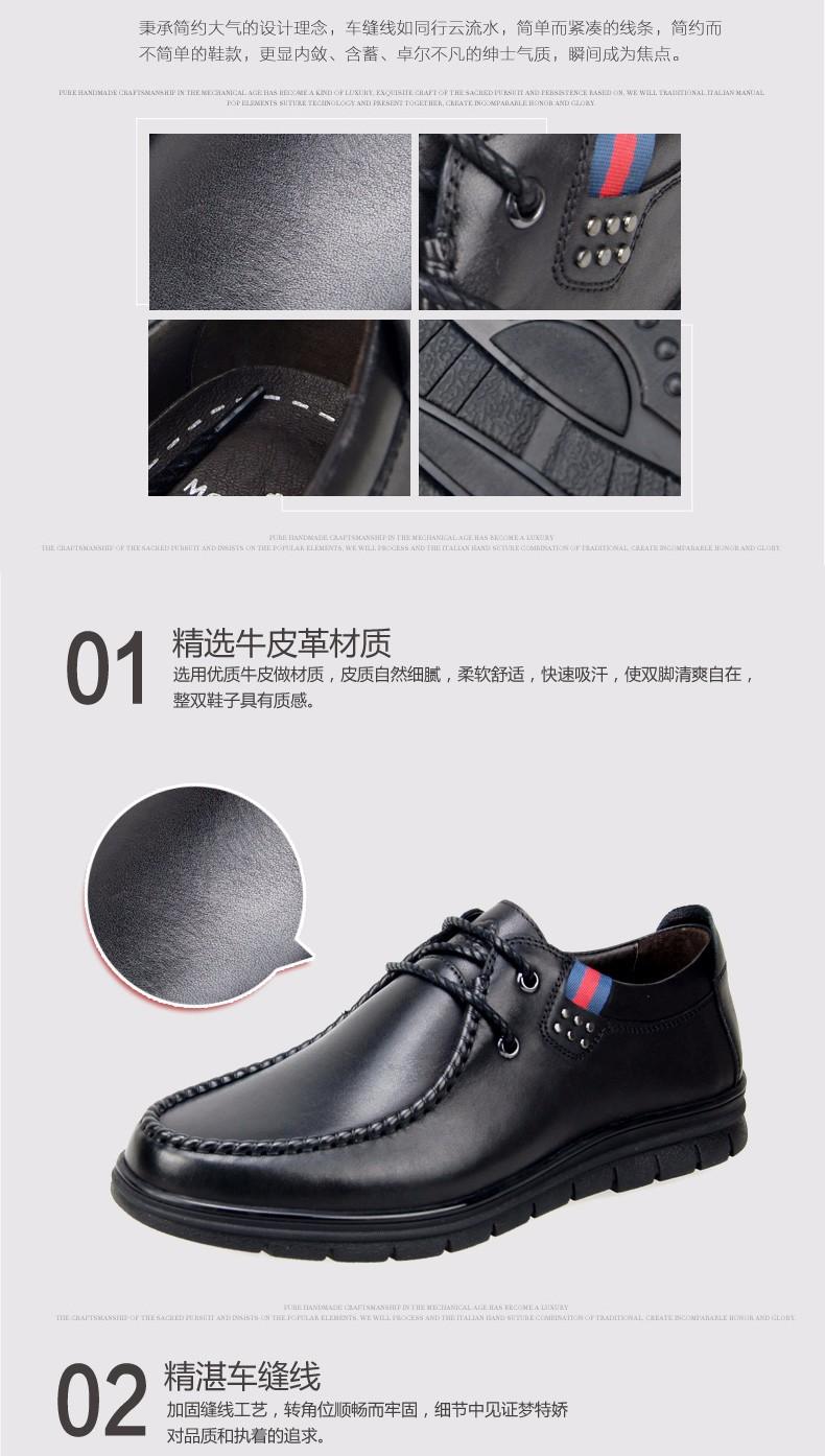 Montagut/梦特娇男鞋2015冬季新款男士商图片六