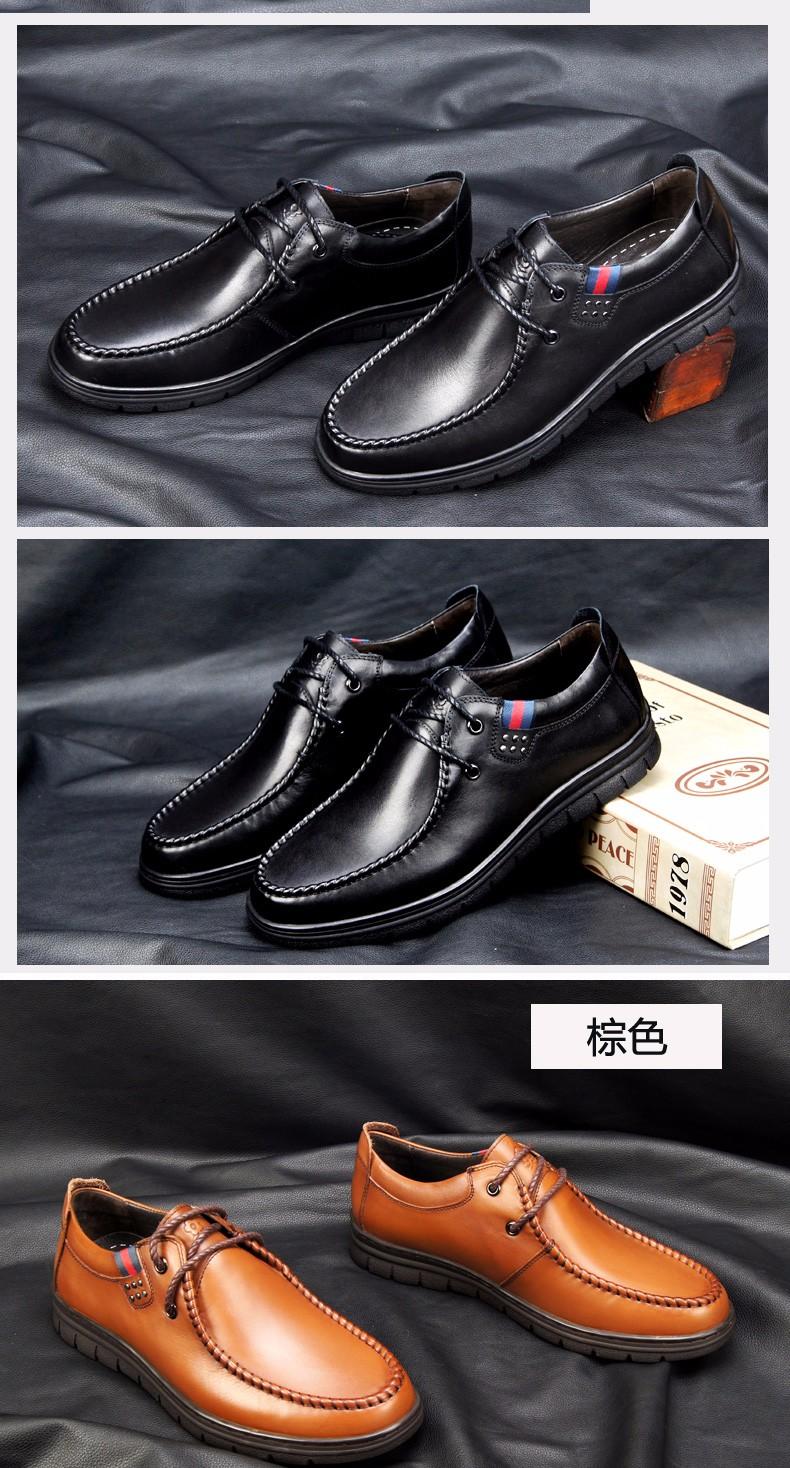 Montagut/梦特娇男鞋2015冬季新款男士商图片九