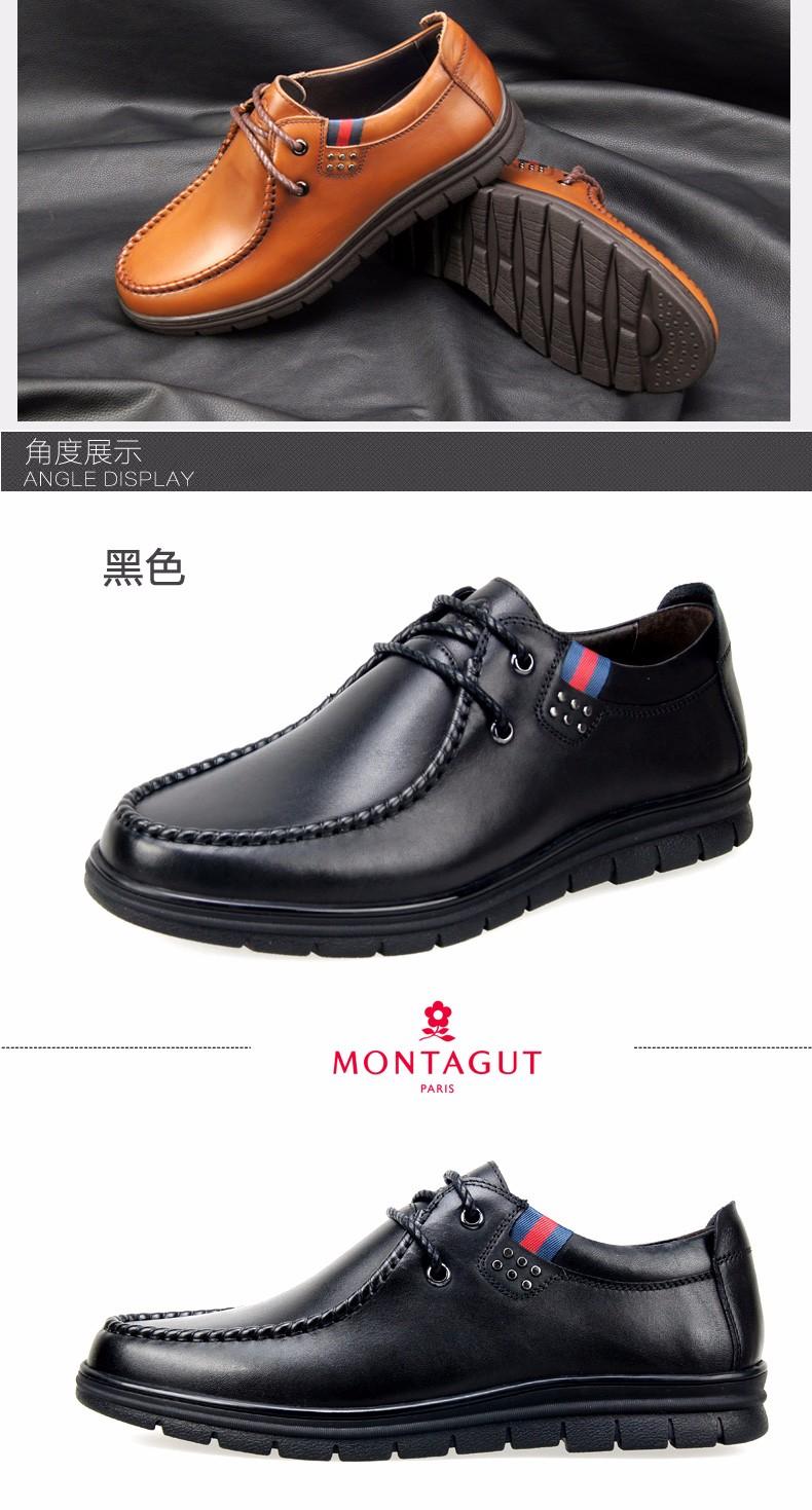 Montagut/梦特娇男鞋2015冬季新款男士商图片十一