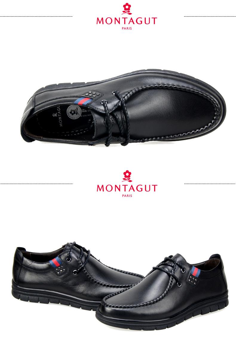 Montagut/梦特娇男鞋2015冬季新款男士商图片十二
