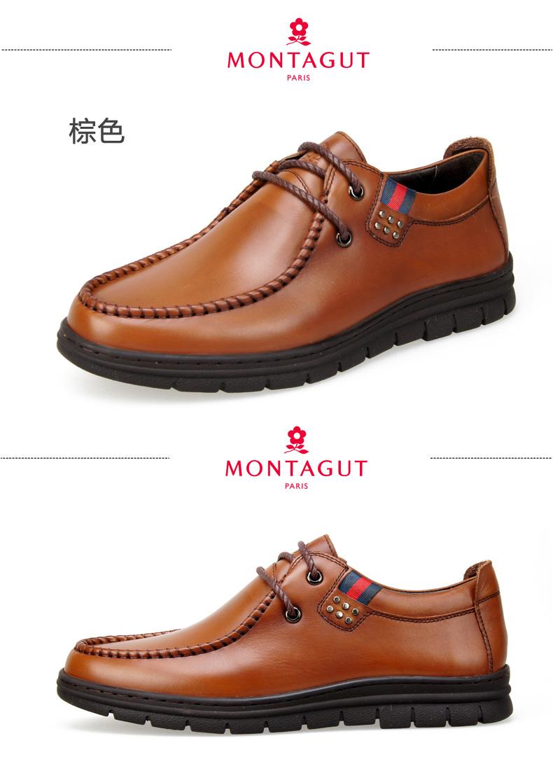 Montagut/梦特娇男鞋2015冬季新款男士商图片十三