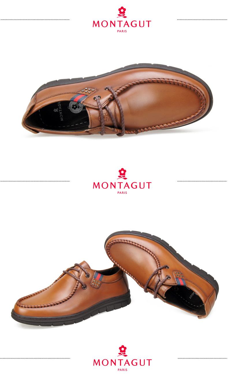 Montagut/梦特娇男鞋2015冬季新款男士商图片十四