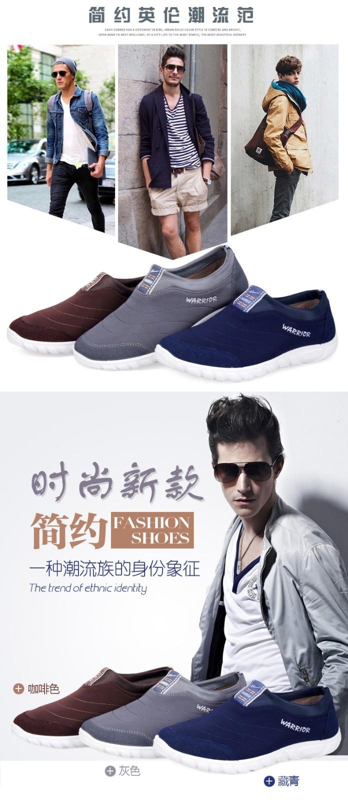 回力男鞋帆布鞋子一脚蹬懒人鞋男士潮流韩版布鞋透气鞋图片一