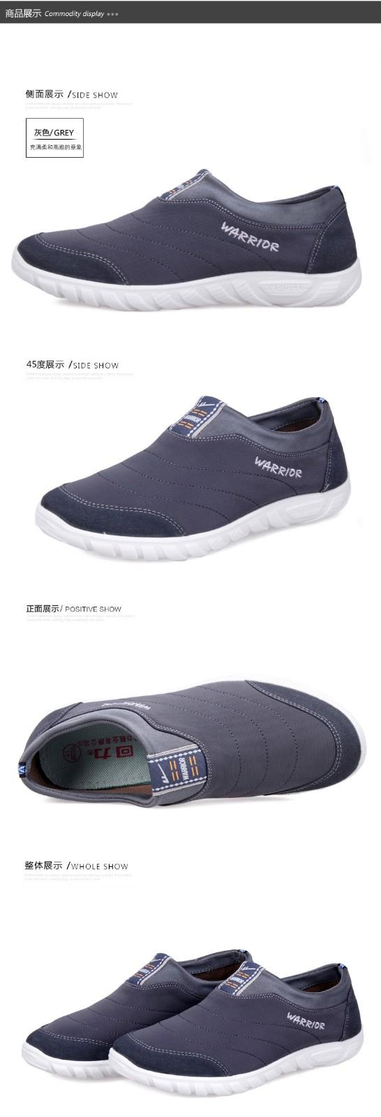 回力男鞋帆布鞋子一脚蹬懒人鞋男士潮流韩版布鞋透气鞋图片九
