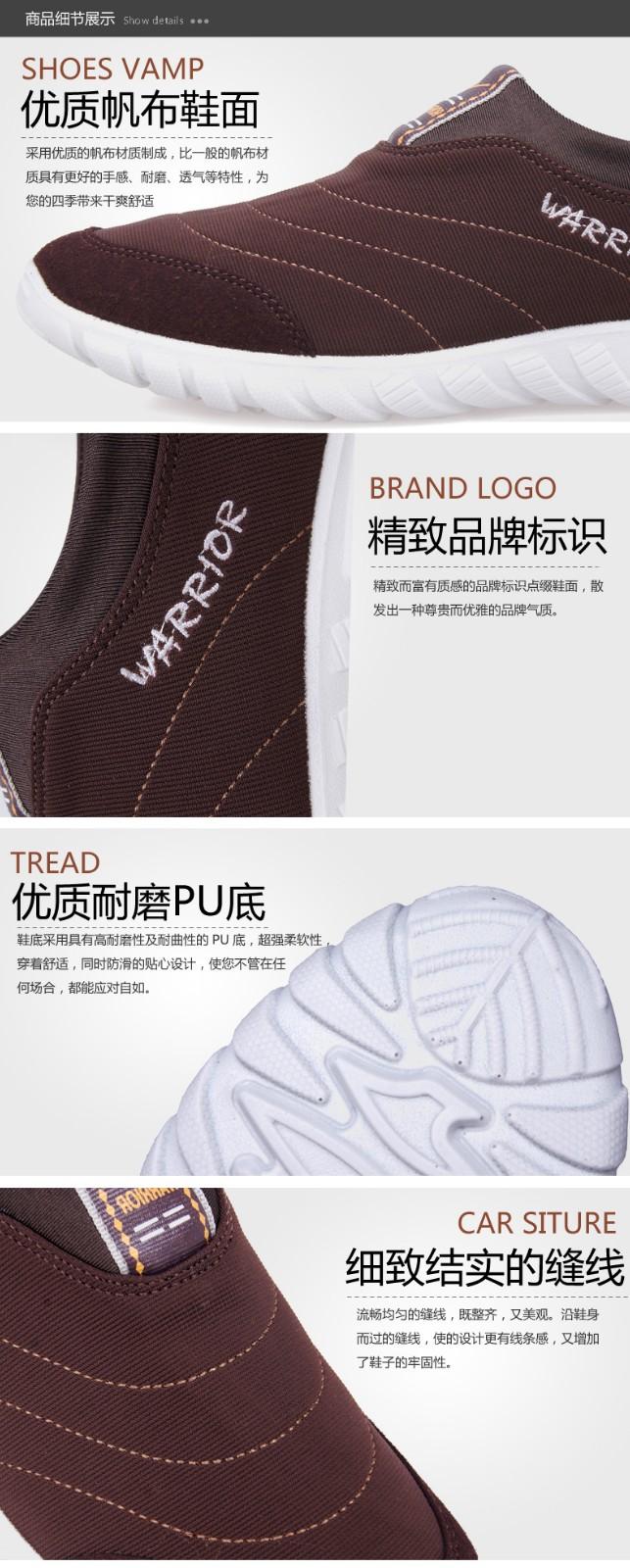 回力男鞋帆布鞋子一脚蹬懒人鞋男士潮流韩版布鞋透气鞋图片八