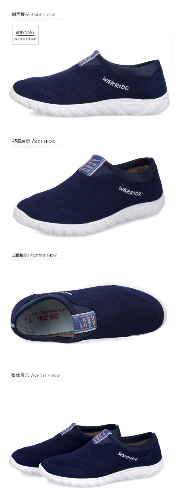 回力男鞋帆布鞋子一脚蹬懒人鞋男士潮流韩版布鞋透气鞋图片十九