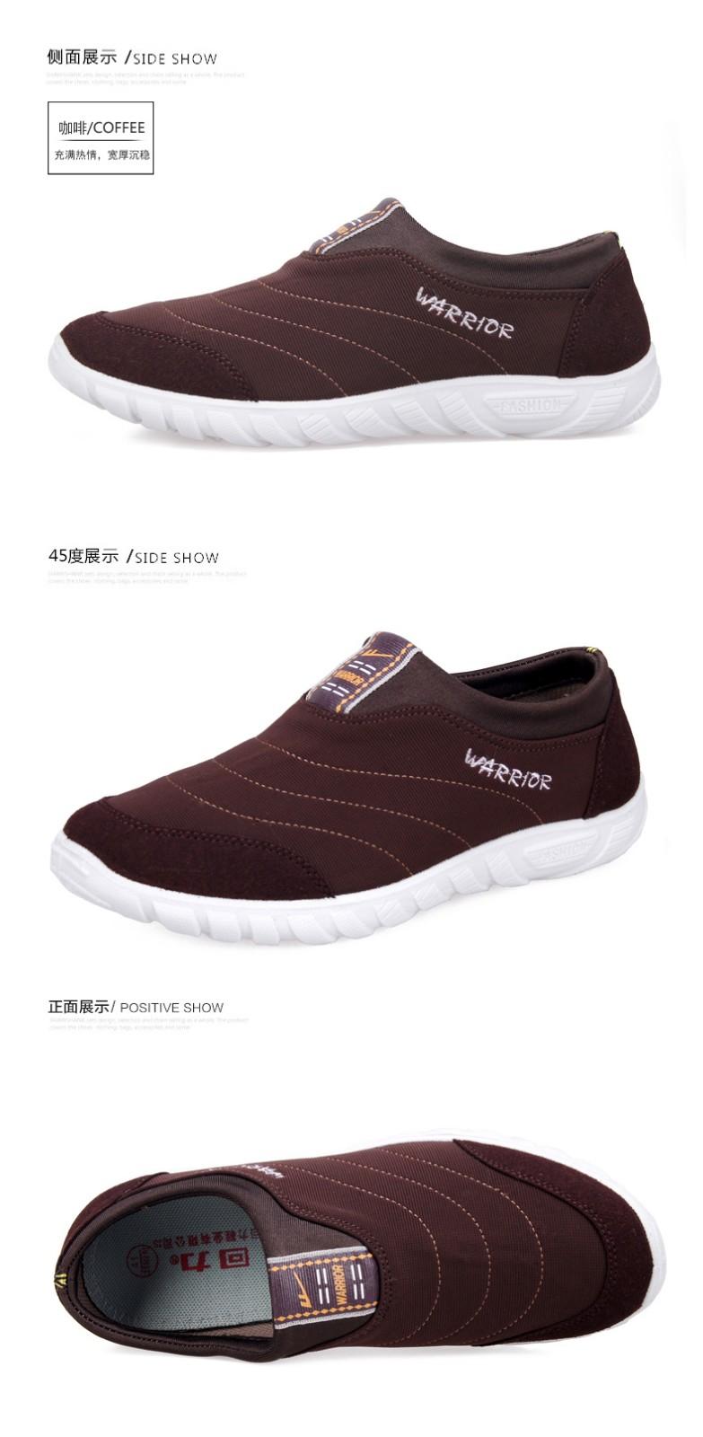 回力男鞋帆布鞋子一脚蹬懒人鞋男士潮流韩版布鞋透气鞋图片二十五