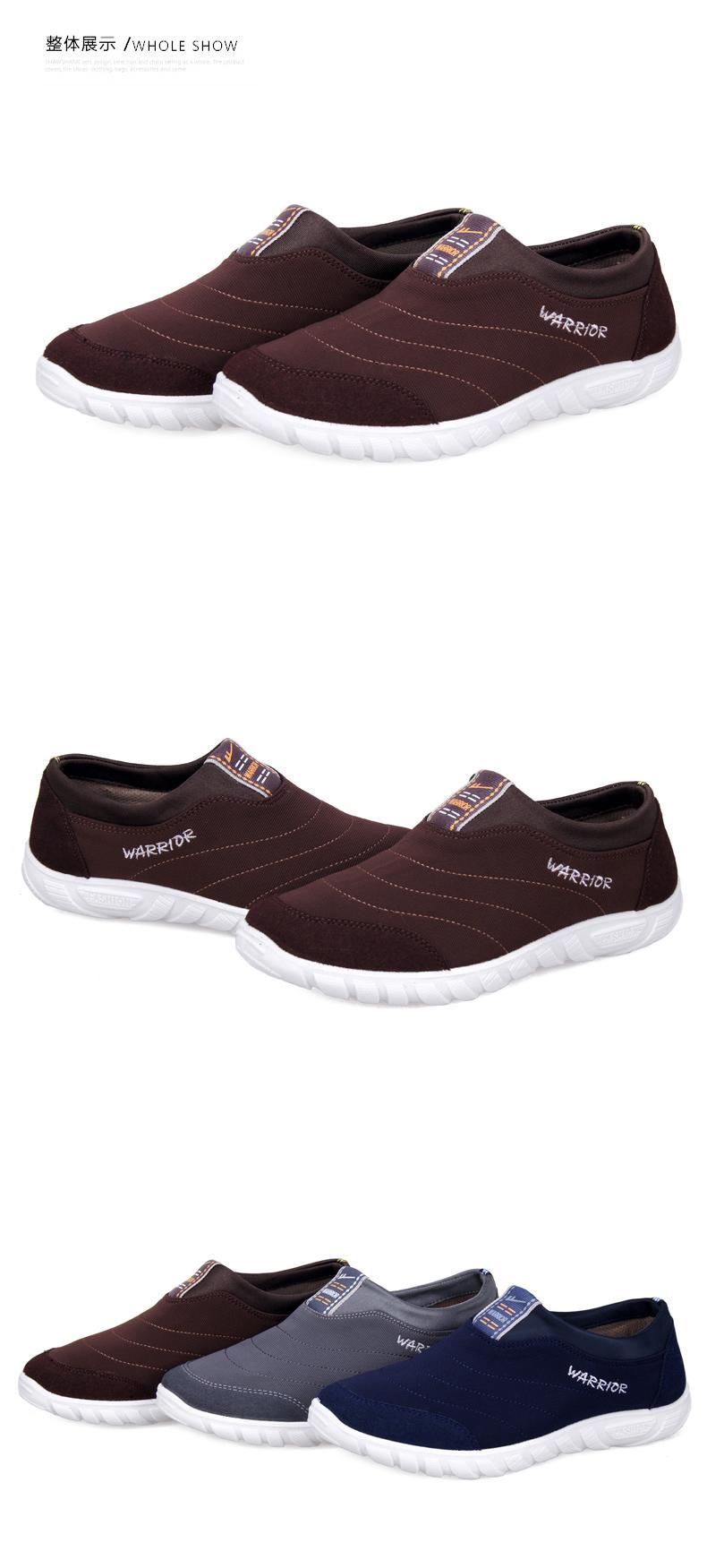回力男鞋帆布鞋子一脚蹬懒人鞋男士潮流韩版布鞋透气鞋图片二十六