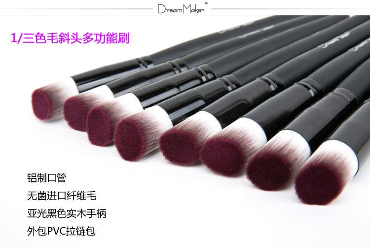 梦妆季散粉刷化妆刷图片三