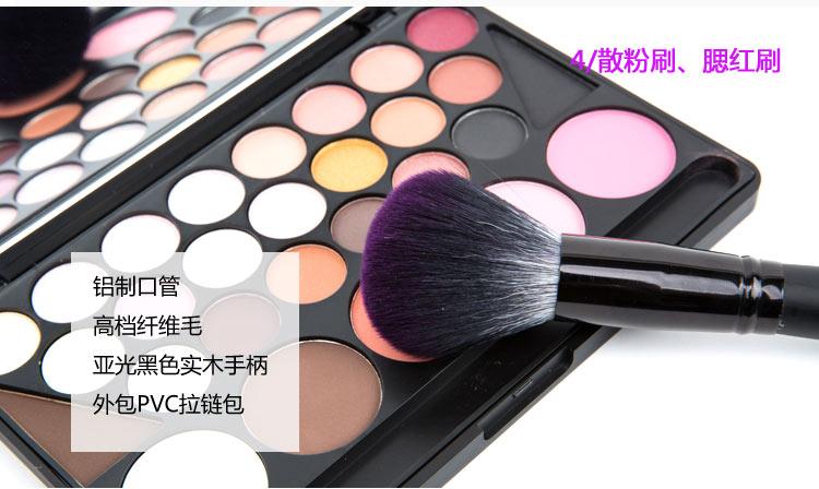 梦妆季散粉刷化妆刷图片六
