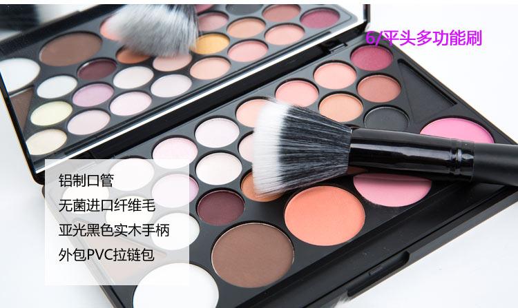 梦妆季散粉刷化妆刷图片八