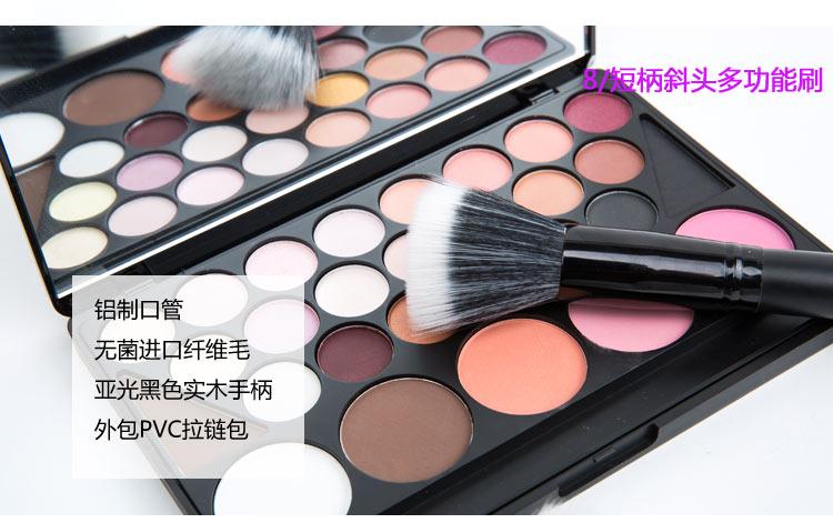梦妆季散粉刷化妆刷图片十