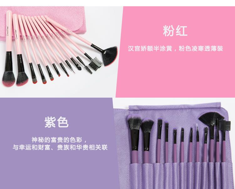 梦妆季化妆刷12支套装图片五