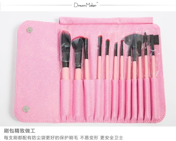 梦妆季化妆刷12支套装图片七