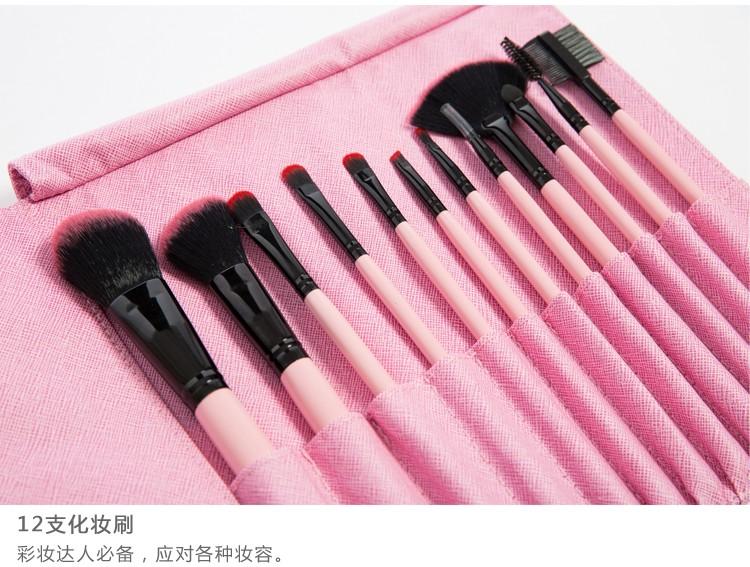 梦妆季化妆刷12支套装图片八