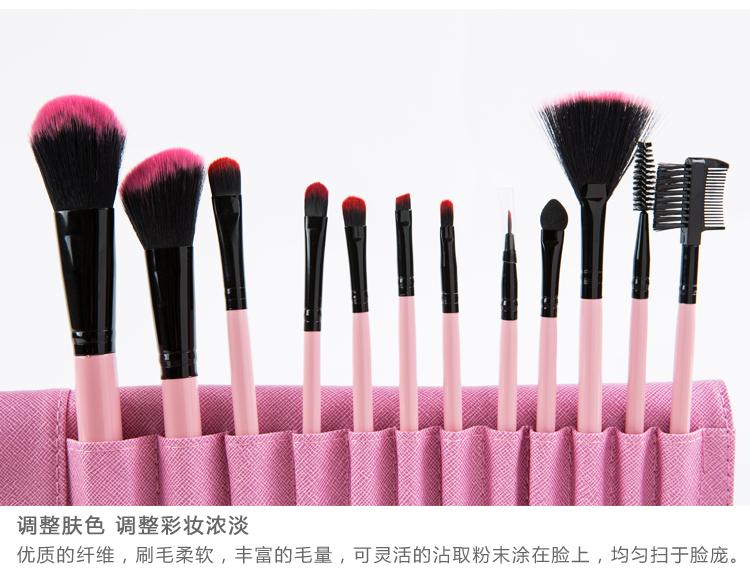 梦妆季化妆刷12支套装图片十