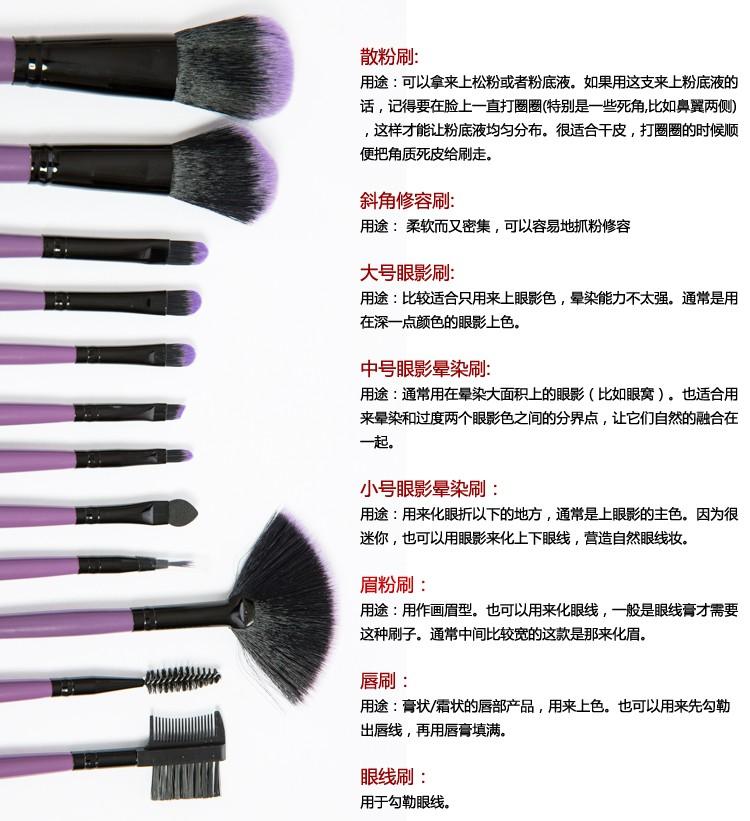 梦妆季化妆刷12支套装图片十三