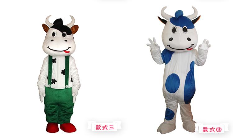 奶牛系列演出服装街头表演图片三