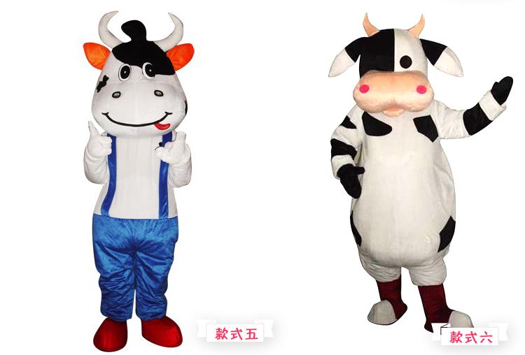 奶牛系列演出服装街头表演图片四
