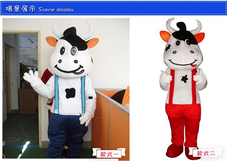 奶牛系列演出服装街头表演图片二
