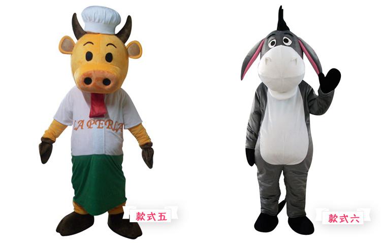 奶牛系列演出服装街头表演图片七